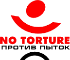 Committee against Torture